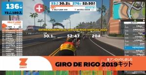 Entrenamientoelgiroderigo_virtual20204