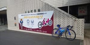 Oyama202010