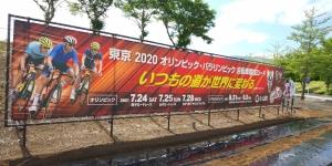 Oyama20206