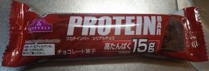 Topvalue-protein-bar1